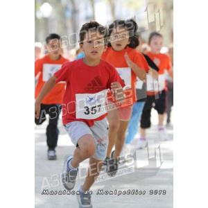 photos-marathon-montpellier-2012-place-comedie / marathon-montpellier-2012-course-enfants-courses-des-bambin