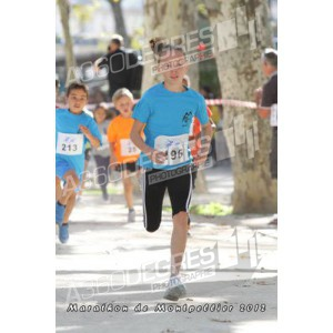 photos-marathon-montpellier-2012-place-comedie / marathon-montpellier-2012-courses-enfants-courses-des-pitchouns